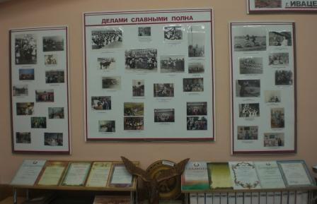 Стенд к юбилею школы